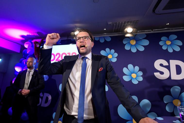 מפלגת השוודים הדמוקרטים, צילום: רויטרס