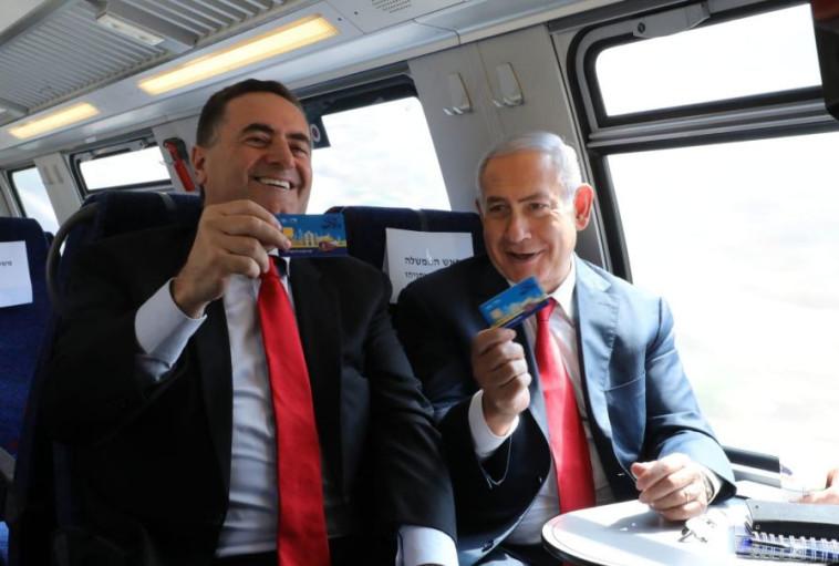 . צילום: ששון תירם נתניהו וכץ חונכים את הקו המהיר של הרכבת