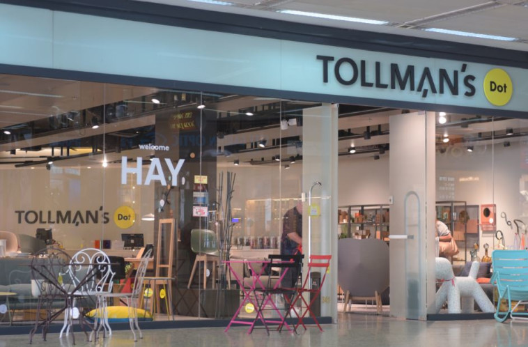 """חנות של """"טולמנס"""" בגן העיר"""
