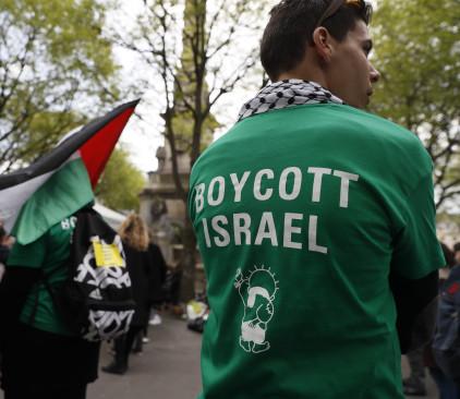 הפגנת ה-BDS בפריז