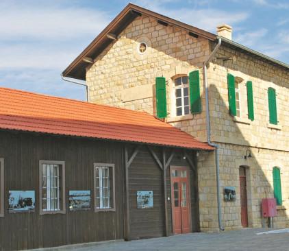 תחנת רכבת העמק