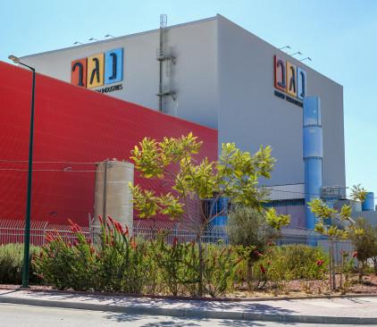 מפעל נגב קרמיקה בירוחם