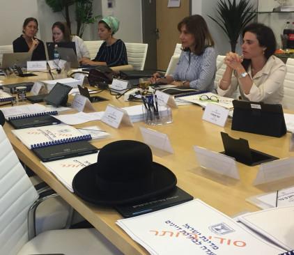הוועדה לבחירת הדיינים החדשים בבית הדין הרבני