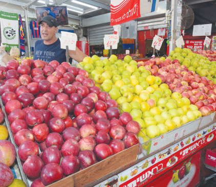 תפוחים לראש השנה, אילוסטרציה