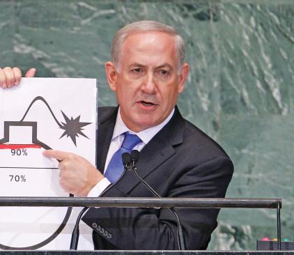 """נתניהו נואם באו""""ם ב-2012"""