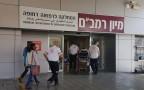 """פינוי הפצועים לבית החולים רמב""""ם"""