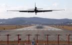 מטוס אמריקאי נוחת בקוריאה הדרומית במהלך התרגיל הצבאי המשותף