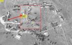 הפצצת הבסיס בסוריה