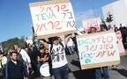 עובדי טבע מוחים מול בית ראש הממשלה