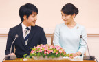 הנסיכה היפנית מאקו וארוסה לשעבר קיי קומורו