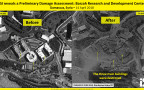 תמונות לוויין של אחד האתרים שהותקפו בסוריה