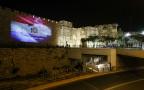 דגל פרגוואי על חומות ירושלים