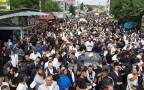 כוחות משטרה מאבטחים ישראלים באומן