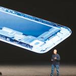 השקת אייפון 7