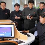 מנהיג קוריאה הצפונית קים ג