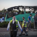 פיגוע באוטובוס בירושלים - ארכיון