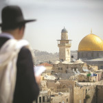 הר הבית, ירושלים