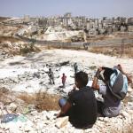 ילדים במזרח ירושלים