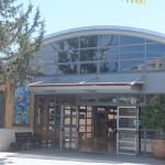 בית הספר בצפון תל אביב בו לימד שאול שמאי