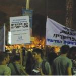 """הפגנה של """"הליכודניקים החדשים"""""""