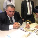 הרב הראשי לישראל רבי יצחק יוסף עם דוד ביטן