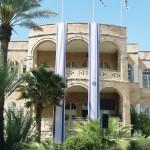 השגרירות הנוצרית הבינלאומית בירושלים