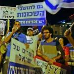 הפגנה מול בית מרים נאור