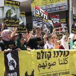 """צעדת """"כולנו קולם"""" בחיפה למען בעלי חיים"""