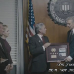 """האיש שהפיל את הבית הלבן: """"גרון עמוק"""", השערורייה שהרעידה את ארה""""ב"""