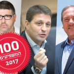 יחיאל אקשטיין, חיים ביבס, רני רהב
