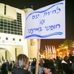 הפגנה באשדוד נגד כוונה לאכוף סגירת עסקים בשבת