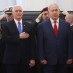 ראש הממשלה נתניהו וסגן נשיא ארצות הברית מייק פנס