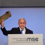"""ראש הממשלה נתניהו וחלק מהמל""""ט האיראני"""