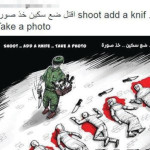 פוסט שמסית נגד ישראל בטוויטר