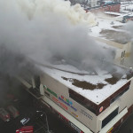 שריפה בסיביר