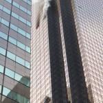 שריפה במגדל טראמפ בניו יורק