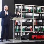 נתניהו מציג את מסמכי הגרעין האיראניים