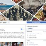 """עמוד הפייסבוק """"ישראל בלהג העיראקי"""""""
