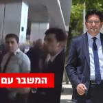 הנציג הטורקי מגיע למשרד החוץ