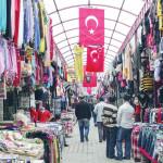 שוק בטורקיה, ארכיון