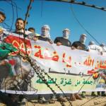 הפגנה על הגדר, השבוע באזור רפיח