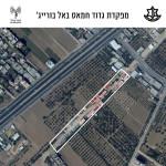 מפקדת גדוד חמאס באל בורייג