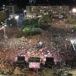 """הפגנת הלהט""""ב בכיכר רבין"""