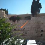 הכותל המערבי לאחר נפילת האבן