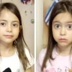 התאומות שנספו בשריפה ביוון