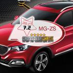 סאיק-MG ZS