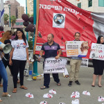 הפגנת המחאה למען יסמין וינטה מחוץ לבית המשפט