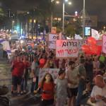 הפגנת תושבי עוטף עזה בכיכר רבין
