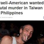 ישראלי מבוקש על רצח בטאיוואן