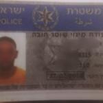 תעודת שוטר מזויפת שנתפסה אצל נהג בדרום